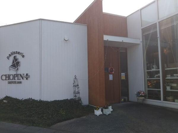 ショパン早鈴店の外観の写真