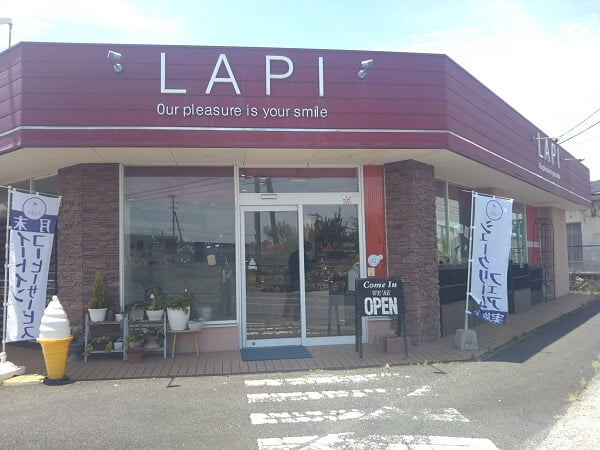 LAPIの外観の写真