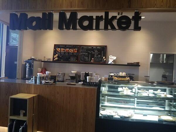 Mall Marketの外観の写真