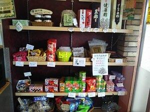 みよし家牧之原店のお菓子が販売している写真