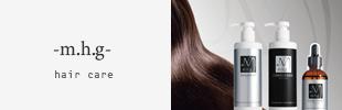 utpヘアケアナビの画像