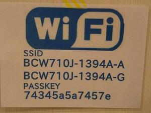 パーク都城のWi-Fiの写真