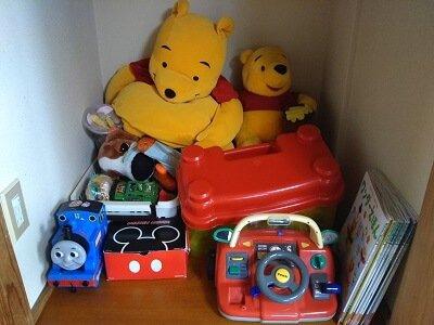 キッチンハウスよしはらの子供のおもちゃがある写真