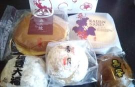 森三姶良店で買ったお菓子の写真