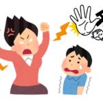 子供をダメにする親のイラスト