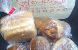 Favori都城店で買ったパンの写真