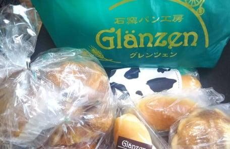 グレンツェン都城店で買ったパンの写真