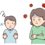 毒親と子供のイラスト