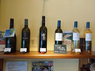 パリジャンの販売ワインの写真